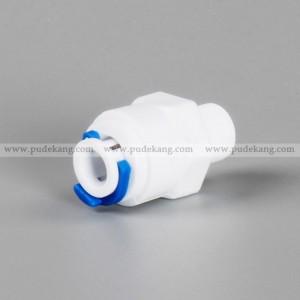 http://www.pudekang.com/35-256-thickbox/male-straight-adapter.jpg