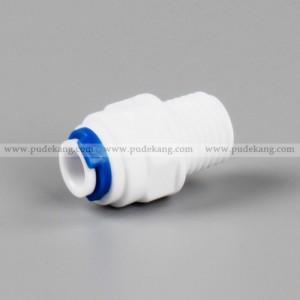 http://www.pudekang.com/36-257-thickbox/male-straight-adapter.jpg