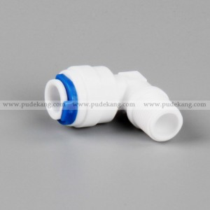 http://www.pudekang.com/37-262-thickbox/l-type-male-elbow-adapter.jpg
